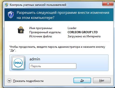 1 с как можно взломать пароль администратора. как взломать донецкие 1.